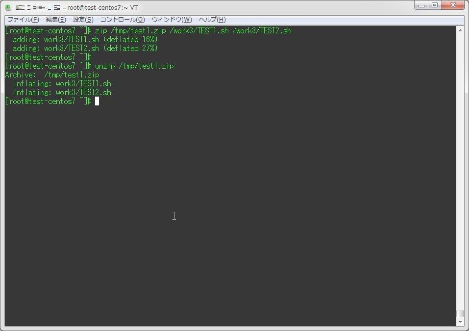 Linux ファイル 作成 コマンド
